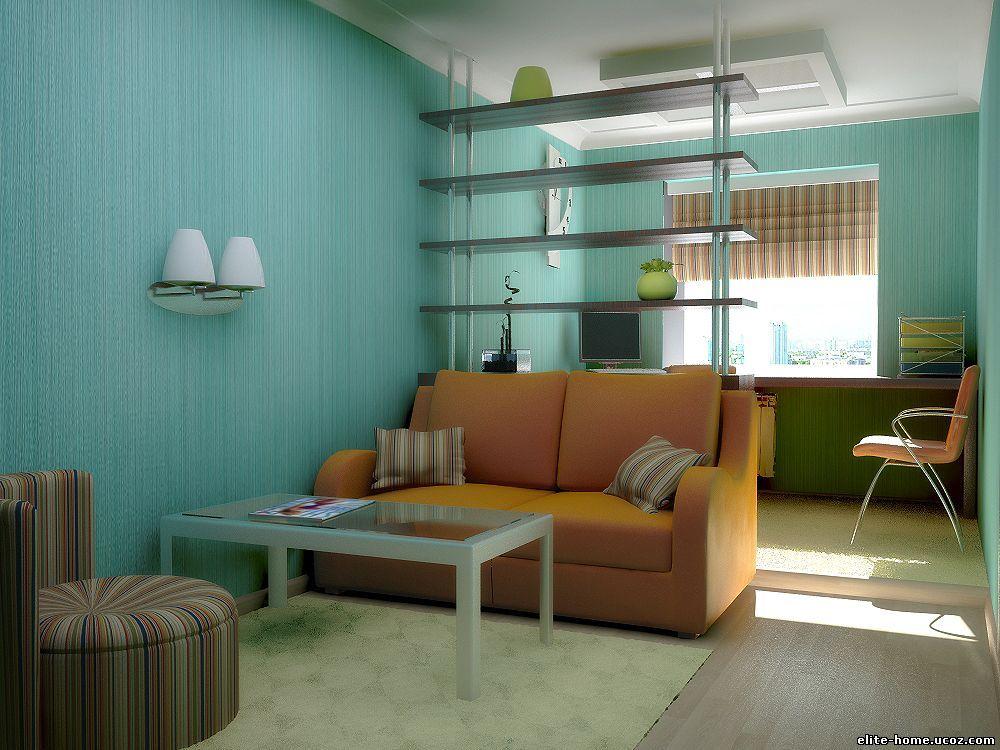 Как сделать узкую и длинную комнату